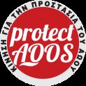 Κίνηση Πολιτών για την προστασία του Αώου - Καλοκαίρι, Βοβούσα 2014