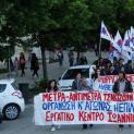Εργατικό Κέντρο Ιωαννίνων - Ολοι στην Απεργία - Παρασκευή 12 Γενάρη