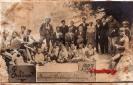 ΛΟΥΤΡΑ ΚΑΒΑΣΙΛΩΝ 1928