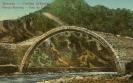 Το γεφύρι του Αώου