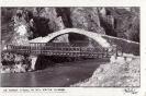 Γέφυρα Αώου
