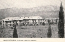 Αναγνωστοπούλειος Γεωργική Σχολή