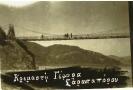 Η κρεμαστή γέφυρα του Σαραντάπορου