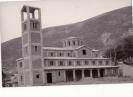 Η υπό ανέγερση εκκλησία του Αγίου Κοσμά