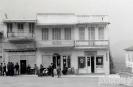 Κόνιτσα Αγορά 1968
