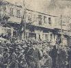 Κόνιτσα 1948