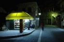 Βράδυ στην αγορά
