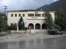 Το Δημαρχείο της Κόνιτσας