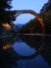 Η γέφυρα του Αώου