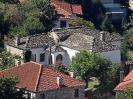 Παλιά αρχοντική κατοικία της πάνω Κόνιτσας